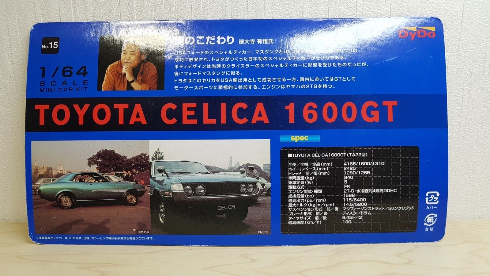 1/64 Konami Dydo TOYOTA CELICA 1600GT BLUE diecast car model kit NEW