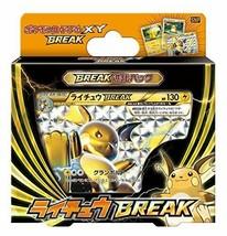 *Pokemon card game XY BREAK BREAK evolution pack Raichu BREAK - $21.94