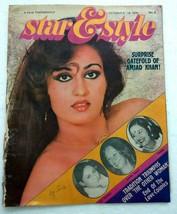 Star & Style Oct 1979 Nargis Tina Ashok Rekha Pran Reena Meena Dharmendr... - $29.99