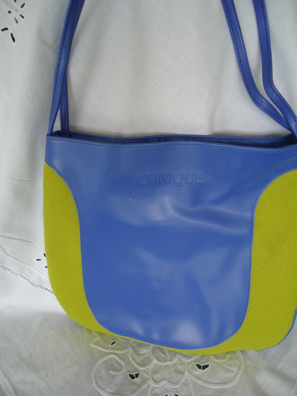 Clinique  Blue Green Makeup Cosmetic Bag Purce