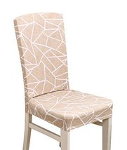 Elastic Stretch Dining Chair Seat Protector Slipcover - $13.37