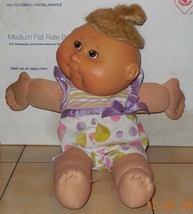 Cabbage Patch Kids Keychain Baby Basic Fun 2004