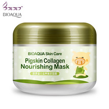 bioaqua brand sleep treatment face maskers whitening stickers cleansing ... - $13.14