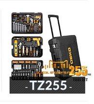 255 Pcs DEKO Hand Tool Set General Household Repair Hand Tool Kit  - $267.00