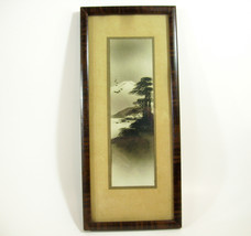 Vintage Asian Influence TREE Scene Picture Wall Art Tiger Wood Frame Lin... - $59.39