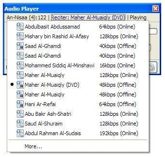 Zekr: Multimedia Quran Study Software Lots of Features & Fully Customizable