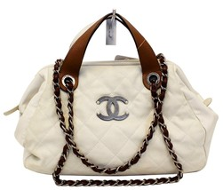 CHANEL Leather Small In-The-Mix White Satchel Bag - $1,331.55