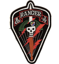 "4.825"" Army B-/37TH Ranger Regiment Embroidered Patch - $17.09"