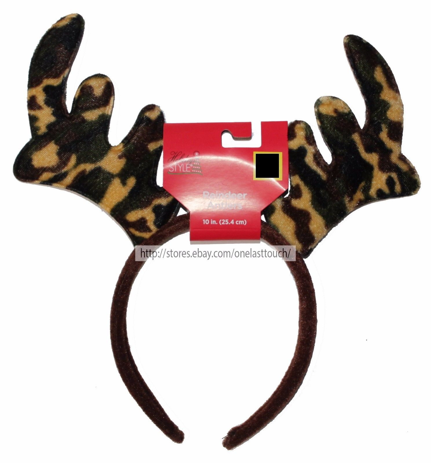 "DOLGENCORP* 10"" REINDEER ANTLERS Brown+Camouflage HOLIDAY/CHRISTMAS Headband NEW"