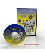 Children's judo lessons.  Methods of teaching children the grabs.Film 2. - $13.09