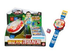 Hello Carbot Cube Watch Clock Ver.3 Toy Playset image 5