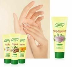 Lavena Moyata Priroda Nourishing ALMOND Glycerin Hand Cream Hydrates Ski... - $8.90