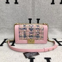 100% AUTH CHANEL Pink Tweed Leather Limited Edition Medium Boy Flap Bag GHW image 2