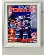 Deluxe Emperor of Mars Robot Framed Photo - $49.50