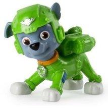 Rocky Paw Patrol Pup Buddies - $5.99