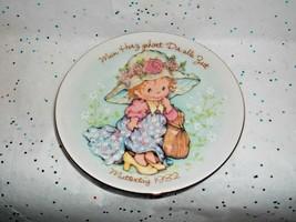 Vintage Avon Muttertag 1982 Collector Plate~Mein Herz Gehort Dir Alle Zett~ - $9.85