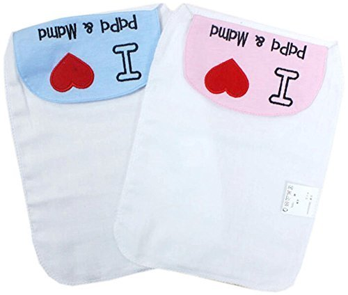 2 Lovely Heart Baby Cotton Gauze Towel Wipe Sweat Absorbent Cloth Mat Towels