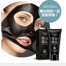BIOAQUA Whitening Cream Face Care Suction Black Mask Facial Mask Nose Bl... - $8.33