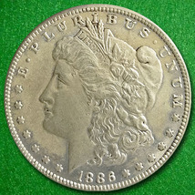 1886-O US Morgan Silver Dollar in Good Condition - $291.99