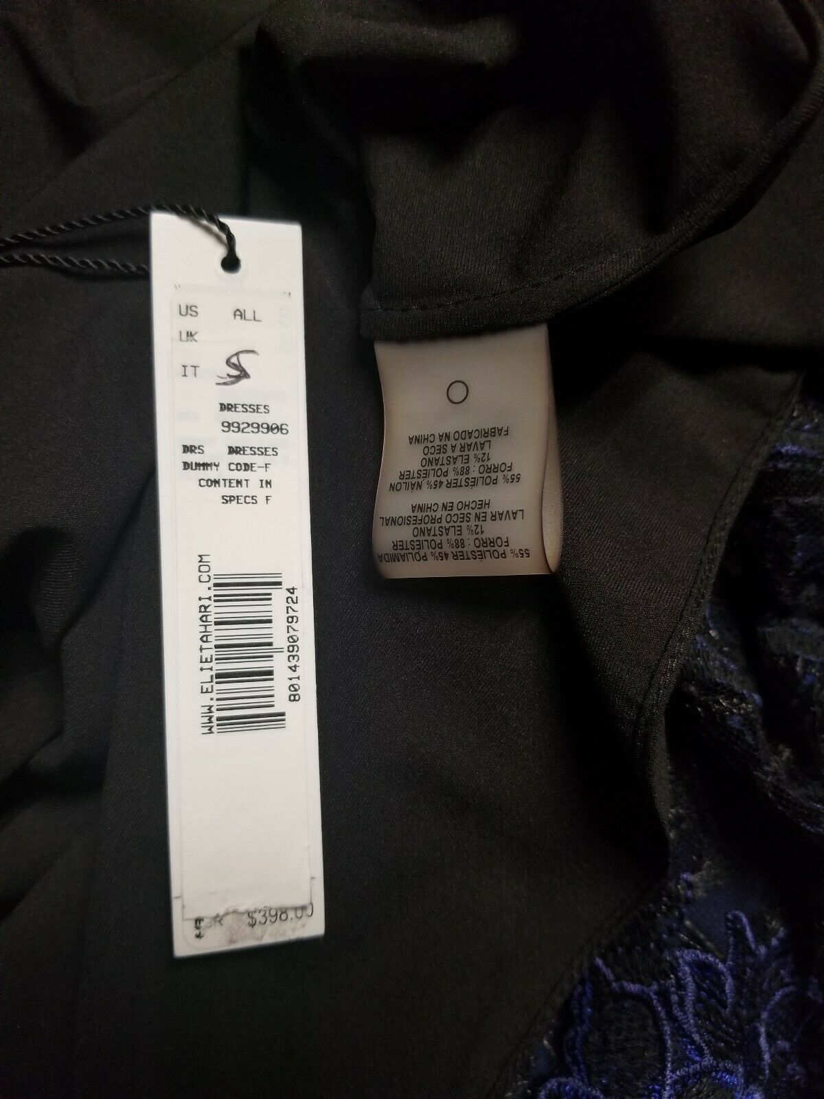 Elie Tahari Pearl Lace Dress black and midnight blue size S