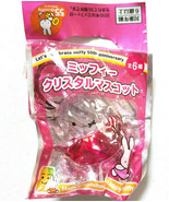 miffy Crystal Mascot Strap SUNTORY Limited Pink Goods Rare Cute - $26.18