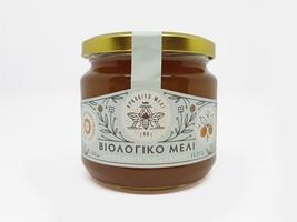 Organic 100% Honey Chestnut 450gr- 15.87oz unprocessed natural-new harvest-amazi - $28.75