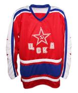 Fetisov Team Russia CSKA Retro Hockey Jersey New Red Any Size - $54.99+