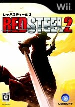 Red Steel 2 [Japan Import] [video game] - $27.20