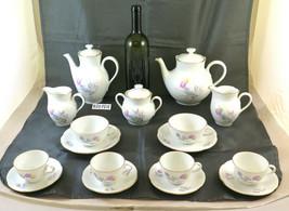Service For Coffee' Tea Porcelain Richard Ginori Vintage PS11 - $232.52