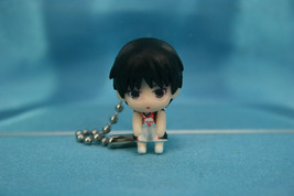 Bandai Kuroko's Basketball Pinch P3 Gashapon Mini Figure Keychain Shun Izuki - $16.99