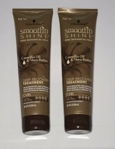 2x Schwarzkopf Smooth N Shine Camellia Oil Shea Butter Deep Recovery Curl New - $24.74