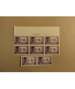 USPS Scott 755 3c Wisconsin Tercentenary 1935 Imperf Plate Block Mint NH... - $29.03