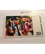 Germany Painting August Macke mnh 1974    stamps - $1.20