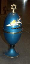 Vintage Judaica Etrog Box Blue Brass Magen David Star Israel 1960's