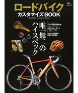 ROADBIKE CUSTOMIZE BOOK JAPAN PHOTO BOOK 2013 Bicycle - $21.04