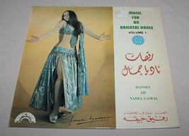 Music for Oriental Dance Vol. 1 Belly Dancing 33 1/3 Record Album Gamal ... - $14.80