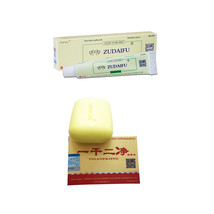 1 pcs YIGANERJING Sulfur soap + 1 pcs Psoriasis Cream Ointment Chinese M... - $15.00