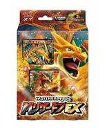 Pokemon card game XY mega battle deck 60 Mega Charizard EX - $98.13