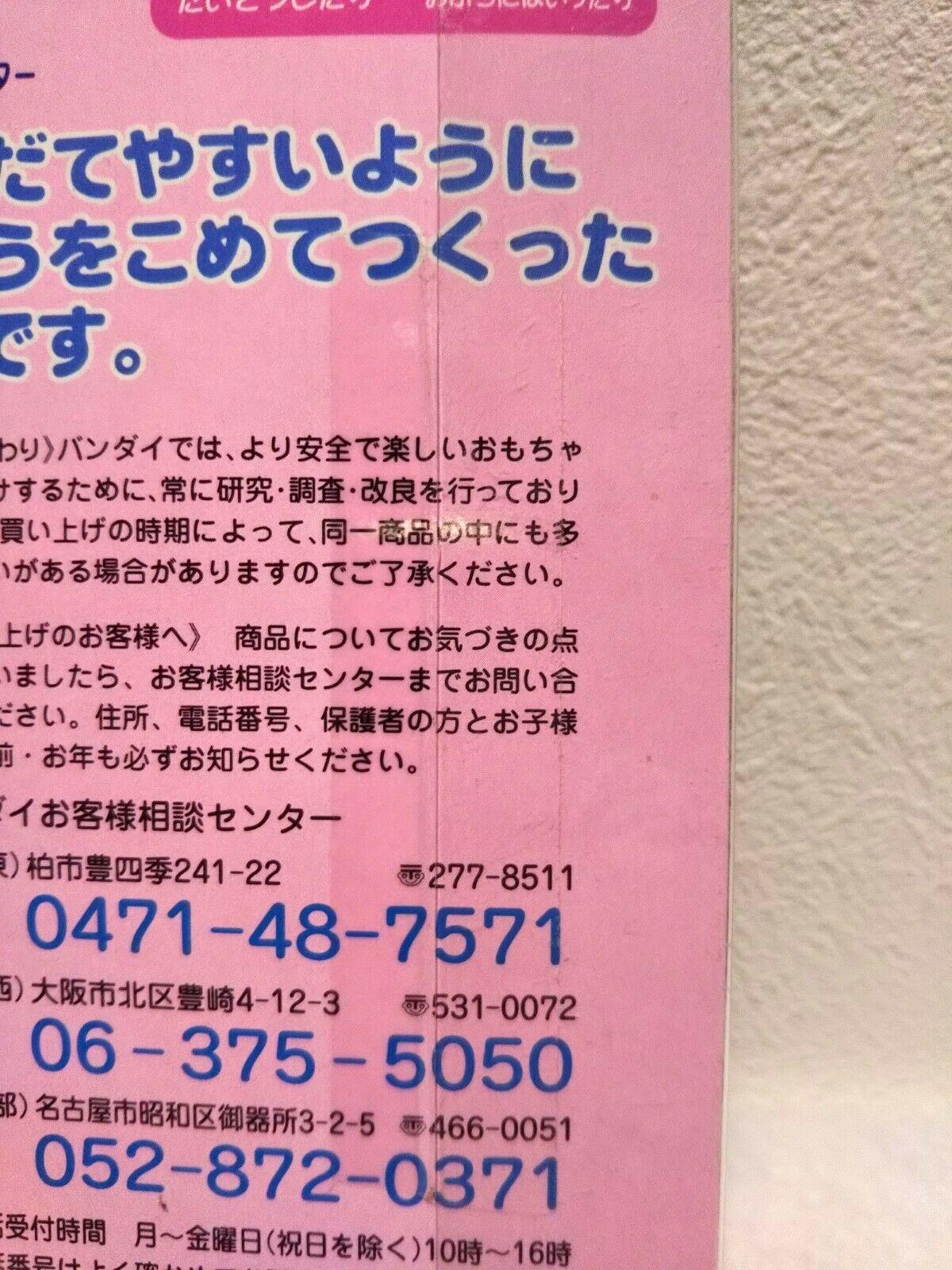 Yasashii Tamagotchi Blue Bandai 1998 Japan Brand NEW Unused perfect condition