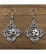 OHM EARRINGS Lotus Filigree Square Yoga Hindu Symbol Om Aum Buddha Drop ... - $7.95