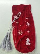 "Disney Gift Bag Uomo 16 x 7 "" red Velour - $14.93"