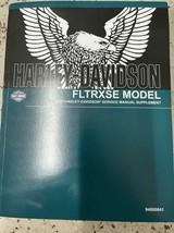 2021 Harley Davidson Fltrxse Service Repair Shop Manual Supplement Factory Oem - $158.35