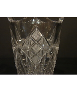 McKee Brothers EAPG Sunbeam 6 1/2 Inch  Glass Vase  - $39.49