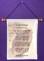 I Said A Prayer - Personalized Wall Hanging (168-2) - $18.99