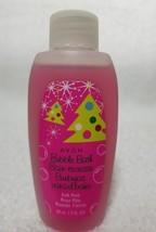 Avon BUBBLE BATH Bain-Mousse Soft Pink Holiday Travel Bottle 1.7 oz/50mL... - $7.43