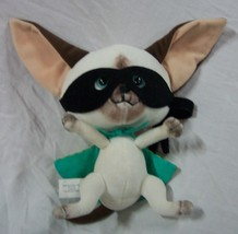 "Judith Schachner SKIPPYJON JONES CAT CHIHUAHUA DOLL 8"" Plush STUFFED ANIMAL - $16.34"