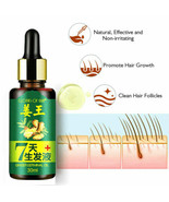 Regrow 7 Day Ginger Germinal Hair Growth Serum Loss Treatment Special Li... - $5.64