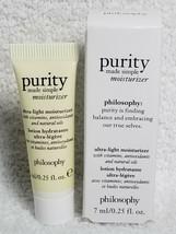 Philosophy Simple MOISTURIZER Ultra-Light Vitamins Natural Oils .25 oz/7mL New - $7.92