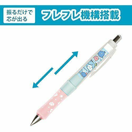 *San Jinbei's pencil DR sharp pen 0.5mm PN18201