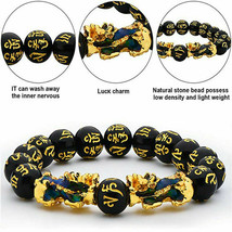 Black Obsidian Feng Shui Double Pi Xiu Bracelet Beads Attract Good Luck Wealth image 2